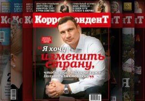 Кличко в интервью Корреспонденту: Мы сделаем все, чтобы не повторить судьбу Ющенко