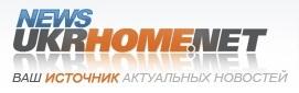 2 февраля стартовал интерактивный конкурс красоты  Мисс Ukrhome.net - 2011