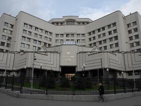 Депутаты обратились в суд по поводу конституционности повышения акцизов на алкоголь