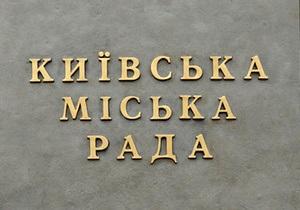 Блок Кличко: Вместо крытого перехода на вокзале в Киеве хотят построить торговый центр