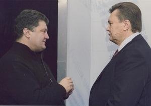 Порошенко объяснил, почему согласился занять пост главы Минэкономики