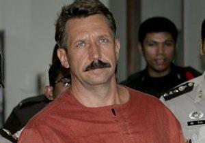 Прокуратура требует для Бута пожизненного заключения