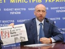 В Киеве вновь распространяют фальшивые Вечерние Вести