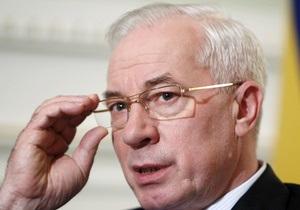 Азаров: Украина рассчитывает в 2,5 раза увеличить товарооборот с Турцией за два года