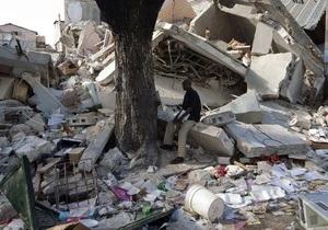 ООН: Без крова остались около 300 тысяч жителей столицы Гаити