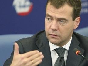 Медведев советует Украине не обижаться на Россию