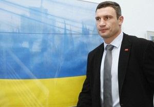 Кличко в газете Times призвал европейских политиков не бойкотировать Евро-2012