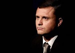 Левочкин - Фирташ - Интер - Глава АП может стать совладельцем телеканала