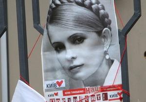 Рада отказалась включать в повестку дня вопрос о декриминализации статьи Тимошенко