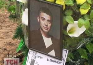 Мужа Тины Кароль похоронили на киевском кладбище