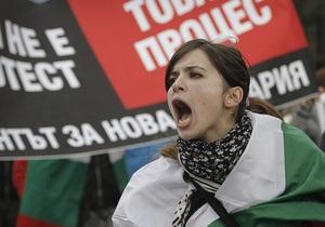 В Болгарии прошли массовые антиправительственные протесты
