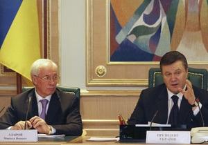Янукович и Азаров поздравили милицию с профессиональным праздником