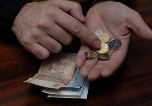 Налоговая перечислила в госбюджет в первом полугодии 141,8 млрд грн