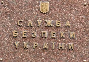 СБУ отвергает обвинения оппозиции в давлении на блогосферу