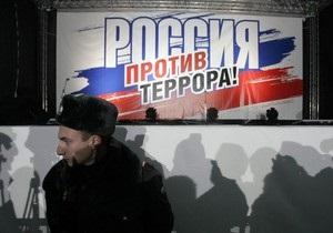 В Дагестане задержан предполагаемый организатор теракта в Кизляре