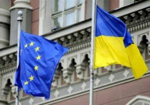 Украина и ЕС парафировали соглашение об ассоциации