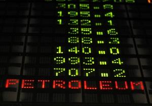 Экспортная пошлина на российскую нефть в мае вырастет на 7%