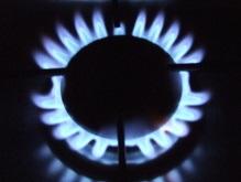 В Газпроме не могут назвать сумму задолженности Украины