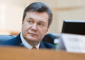 Янукович собирает экспертов для подготовки Конституционной ассамблеи