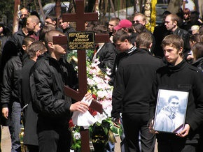 В Одессе прошла панихида по погибшему активисту организации Січ