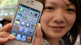 Новый iPhone 4S поступил в продажу