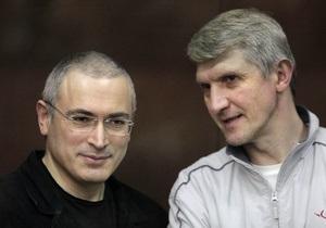 Президентский совет предложил помиловать Ходорковского и Лебедева