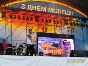 Празднование Дня молодежи на Майдане Незалежности
