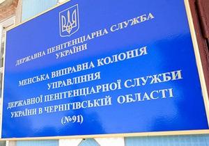 Кокс и Квасьневский прибыли в колонию Луценко