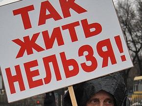 Донецкий и Луганский облсоветы требуют отставки Президента, премьера и ВР