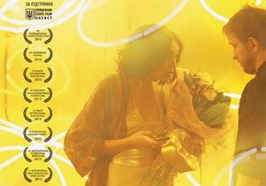 Украинский фильм Истальгия получил награду в Германии