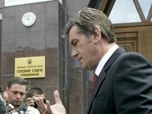 Ющенко снова отправляется в Генпрокуратуру