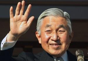 В Японии празднуют день рождения императора