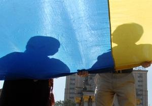 Опрос: Украинцы не отличаются особой толерантностью к цыганам, евреям и русским