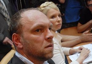Власенко: Это уже не суд и даже не фарс. Это поминки по правосудию Украины