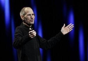 Стив Джобс выступил на открытии конференции в Сан-Франциско