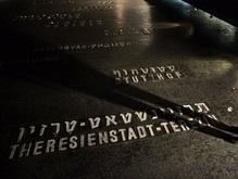 В Израиле установят памятник геям и лесбиянкам-жертвам Холокоста