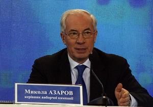 Азаров заявил о провокации против Януковича якобы со стороны ФСБ