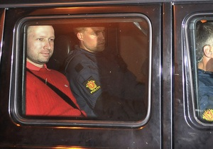 Норвежский суд не будет вдаваться в подробности о  двух ячейках организации  Брейвика