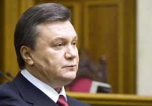 Сегодня Янукович выступит с посланием к Раде