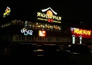 В Киеве с набережной Днепра убирают Мандарин, Якиторию и Disco Radio Hall