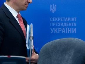 Ющенко обжалует решение суда об отмене его указа относительно Станик