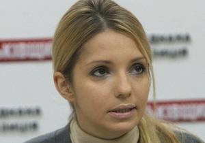Дочь Тимошенко приехала к ней на долгосрочное свидание