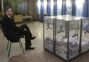 Опора сообщает, что в Ужгороде раздали пустые бланки удостоверений наблюдателей