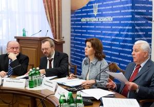 Конституционная ассамблея - Конституция - Конституционная ассамблея рассмотрит изменения к Конституции - советник Януковича
