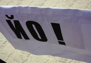 В Ивано-Франковске требуют предоставить гуцульскому диалекту статус регионального языка