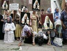 НГ: В Украине зреет церковная революция