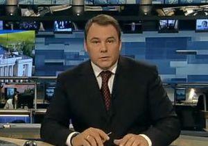 Смотреть такт новости курск сегодняшний выпуск смотреть онлайн