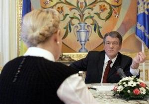 Ющенко рассказал о бездарном формировании бюджета Тимошенко