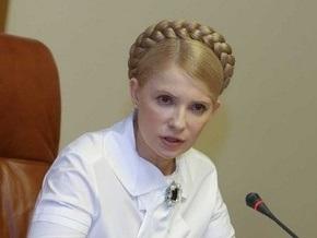 Ъ: Тимошенко предлагает провести налоговую амнистию