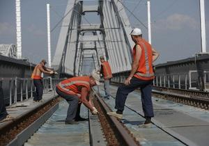 Укрзалізниця возьмет кредит в размере 370 млн гривен на достройку Дарницкого моста